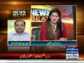 News Beat - 2nd August 2015