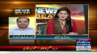 News Beat - 2nd August 2015