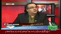 Live With Dr. Shahid Masood - 2nd August 2015