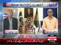 News Eye 3rd August 2015