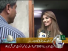 Interview With Faryal Makhdoom Boxer Amir Khan's Wife