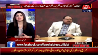 Tonight With Fareeha - 4th August 2015