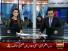 Ching-chi Rickshaw Banned In Karachi