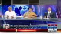 Nadeem Malik Live - 5th August 2015