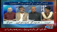 10 PM With Nadia Mirza - 5th August 2015