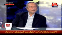 Tonight With Fareeha - 5th August 2015
