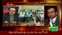 Live With Dr. Shahid Masood - 5th August 2015