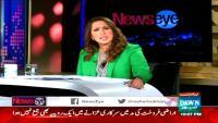News Eye - 5th August 2015