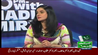 10 PM With Nadia Mirza - 6th August 2015