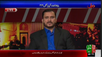 Daleel - 6th August 2015