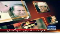 News Beat - 9th August 2015