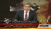 Belaag - 9th August 2015