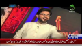 Another Hilarious Aamir Liaquat Hussain Parody