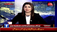 Tonight With Fareeha - 11th August 2015