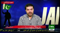 Meri Jang With Mubashir Luqman - 11th August 2015