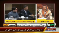 Seedhi Baat - 12th August 2015