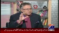 Meray Mutabiq 16th August 2015