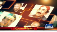 News Beat 16th August 2015
