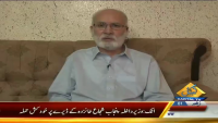 Belaag 16th August 2015