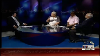 Insight 16th August 2015