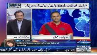 Nadeem Malik Live 17th August 2015