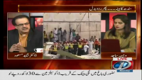 Live With Dr Shahid Masood 17th August 2015