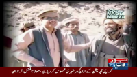 10PM With Nadia Mirza 17th August 2015