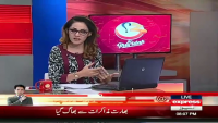 G for Gharida 21st August 2015