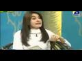 Shoaib AKhtar Reaction On Name Of Katrina Kaif