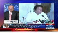 Nadeem Malik Live 24th August 2015