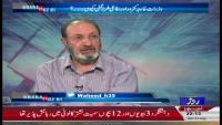 Khabar Roze Ki 24th August 2015