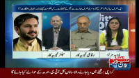 10 PM With Nadia Mirza - 25th August 2015