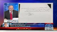 Nadeem Malik Live 26th August 2015