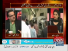 Live With Dr Shahid Masood 27th August 2015