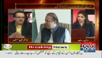 Live With Dr. Shahid Masood - 30th August 2015