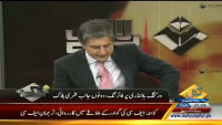 Belaag - 30th August 2015