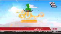 Tezabi Totay Shahid Afridi Funny Punjabi Dubbing