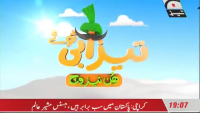 Tezabi Totay Nawaz Sharif Funny