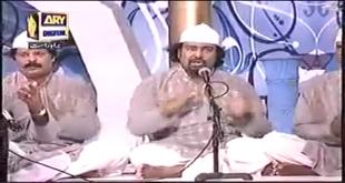 Bhar De Jholi by Amjad Sabri
