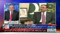 Nadeem Malik Live 31st August 2015