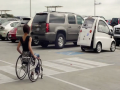 A Great Technology For Disabled People