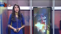 Ayesha Sohail  News Anhor from Geo Tv