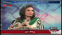 Khabar Roze Ki 1st September 2015
