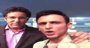 Wasim Akram First Dubsmash Video