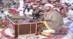 Quran Recitation in Very Beautiful Voice - Subhanallah