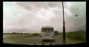 Rare Footage of Plane Crash