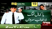 Pol by PIA on Express News