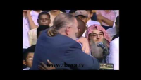 Very Emotional Video new convert To Islam the best scenes Ever seen in World