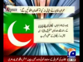 Pakistan Tehreek-e-Insaf (PTI) strong candidates for Elections