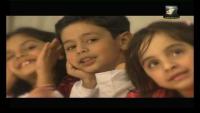 An Educational Drama for Children -Sunno Kahani